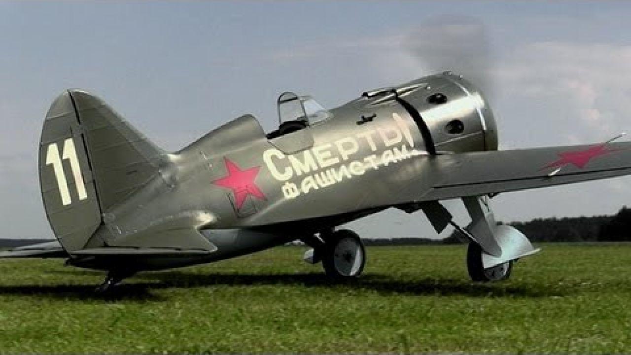 """И-16 Поликарпов / Polikarpov I-16 """"RATA"""""""
