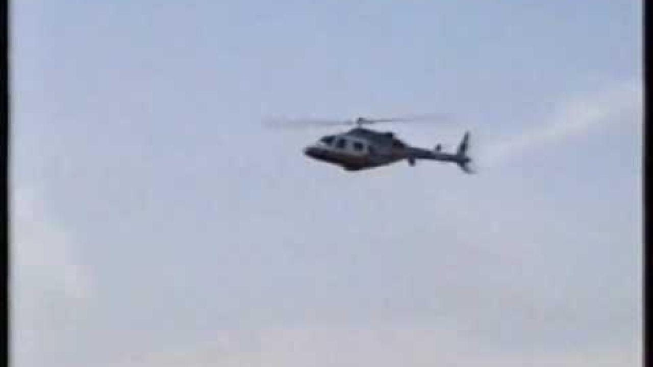 Bell 230 Flybarlesss